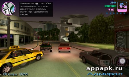 GTA Vice City для андроид