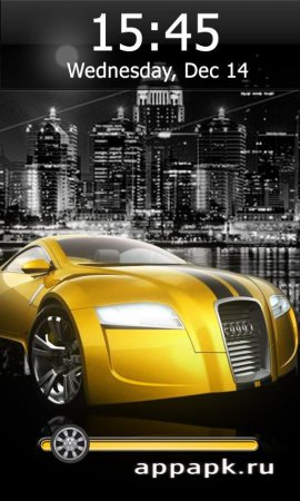 Yellow Audi Go Locker локер с желтым Ауди