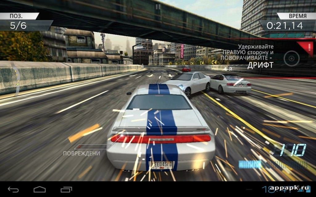 Nfs most wanted android for Nfs most wanted android