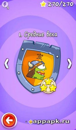 Cut the Rope: Time Travel Путешествие во времени